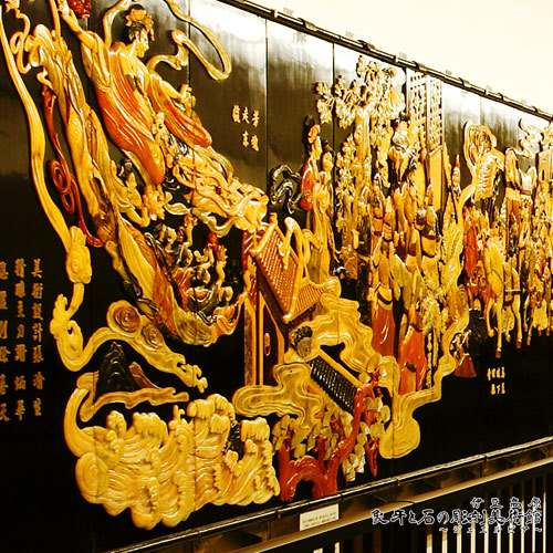 Story of Yang Kuei-Fei